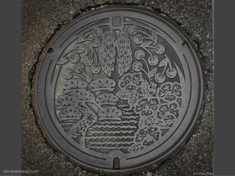聖籠町(新潟県)の「フタw」Part2