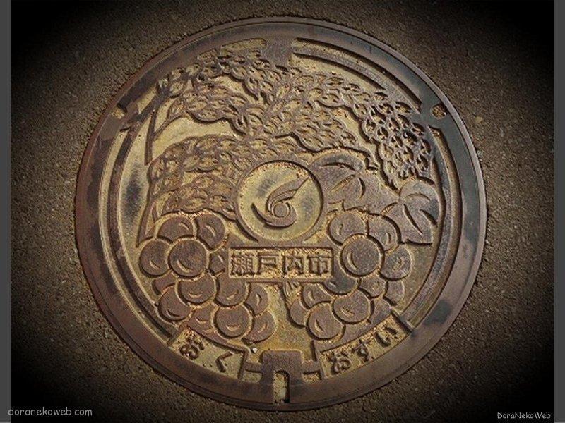 瀬戸内市(岡山県)の「フタw」Part4