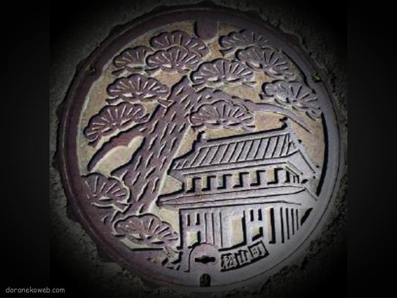 酒田市(山形県)の「フタw」Part17