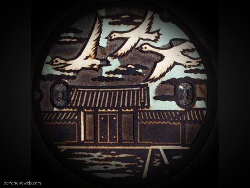 酒田市(山形県)の「フタw」Part22