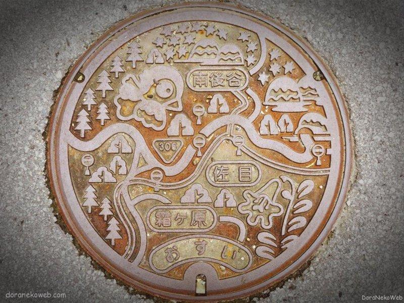 多賀町(滋賀県)の「フタw」Part3