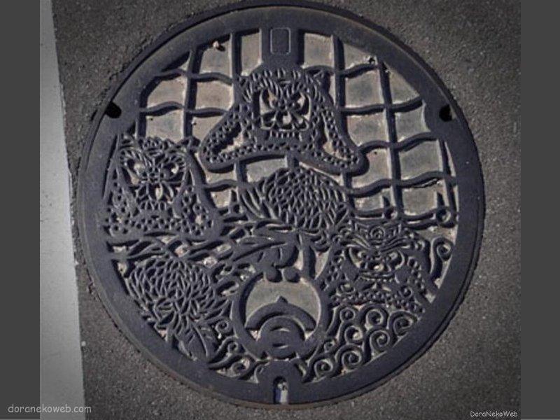 高浜市(愛知県)の「フタw」Part2