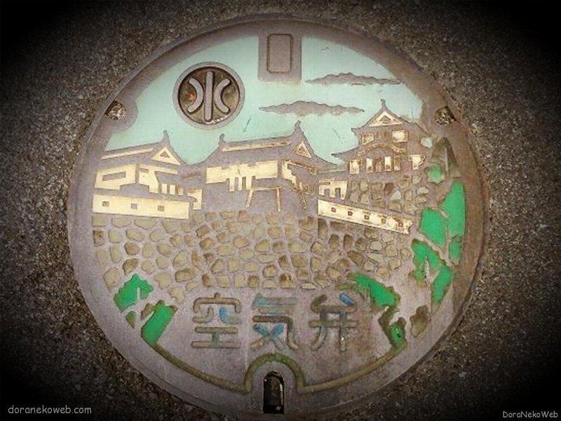 高梁市(岡山県)の「フタw」Part6