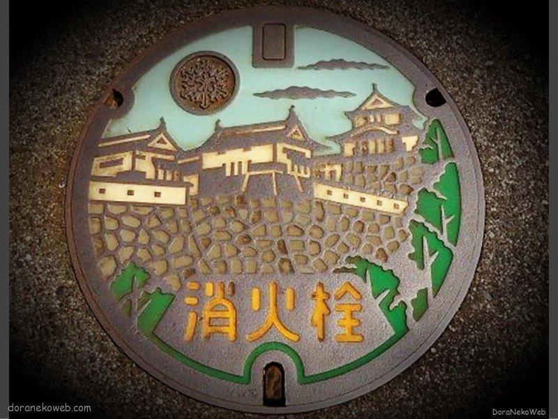 高梁市(岡山県)の「フタw」Part7