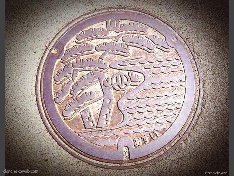 高砂市(兵庫県)の「フタw」Part2