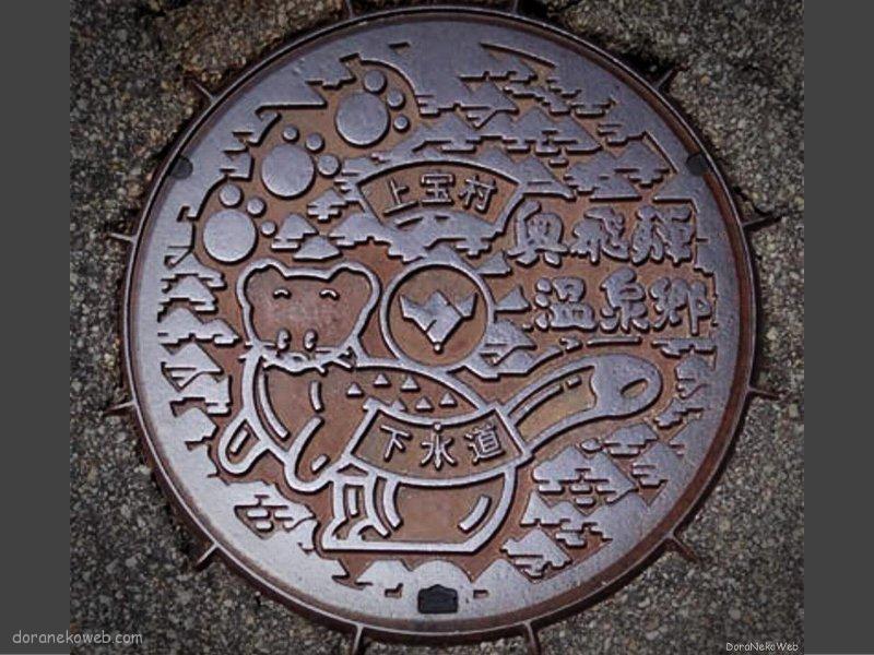 高山市(岐阜県)の「フタw」Part9