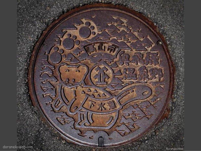 高山市(岐阜県)の「フタw」Part10