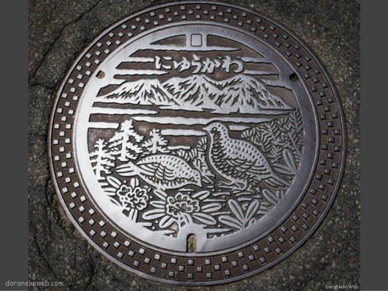 高山市(岐阜県)の「フタw」Part11