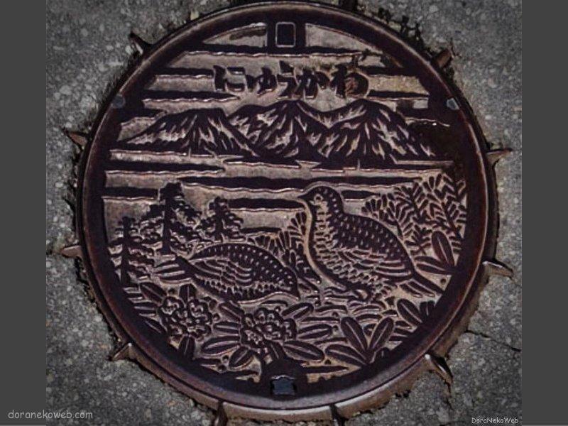 高山市(岐阜県)の「フタw」Part12