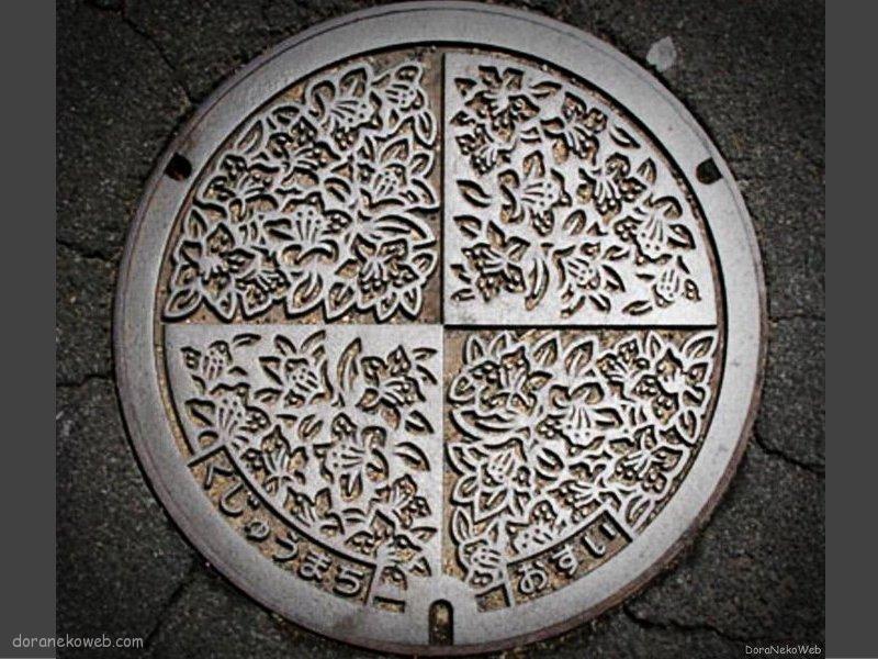 竹田市(大分県)の「フタw」
