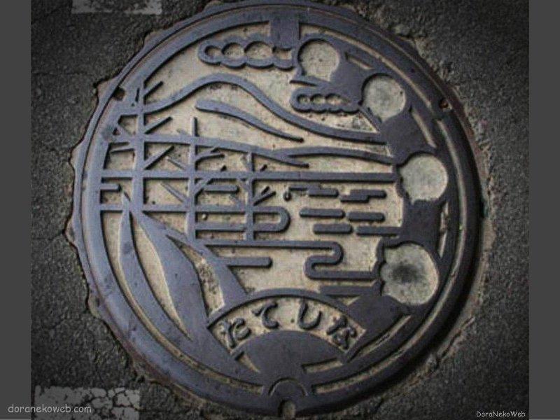 立科町(長野県)の「フタw」