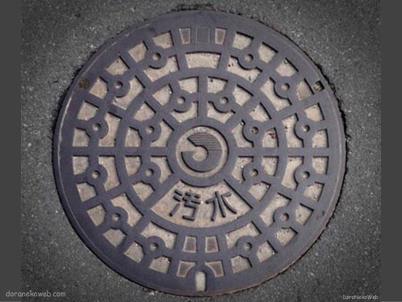 田原市(愛知県)の「フタw」Part7