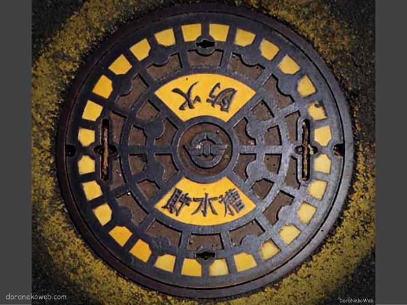 土佐清水市(高知県)の「フタw」Part2