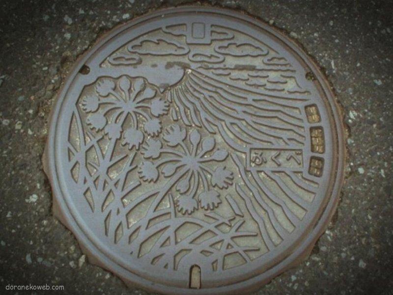 鳥取市(鳥取県)の「フタw」Part10