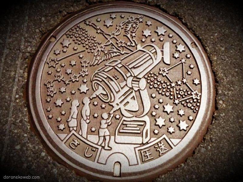 鳥取市(鳥取県)の「フタw」Part11