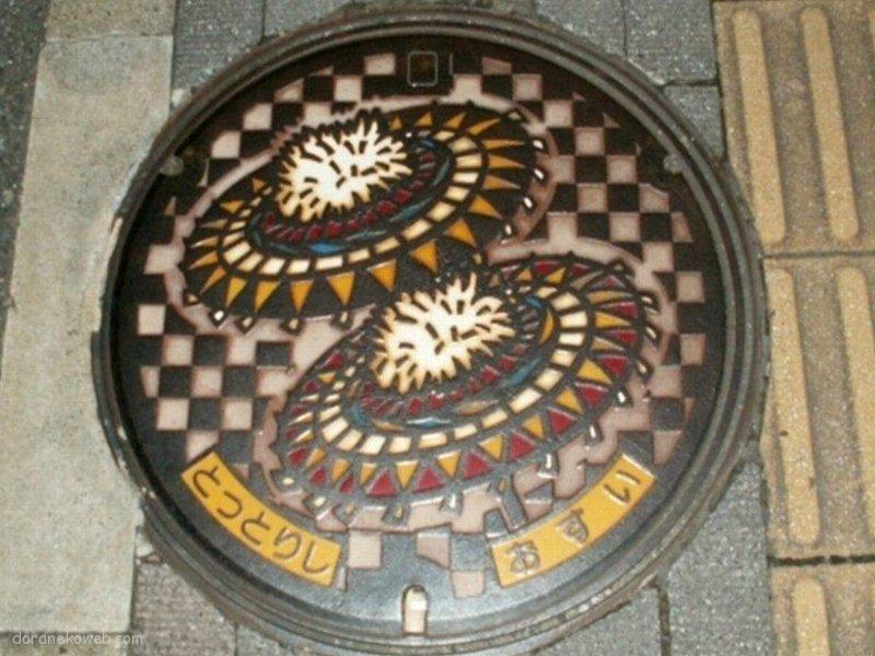 鳥取市(鳥取県)の「フタw」Part15