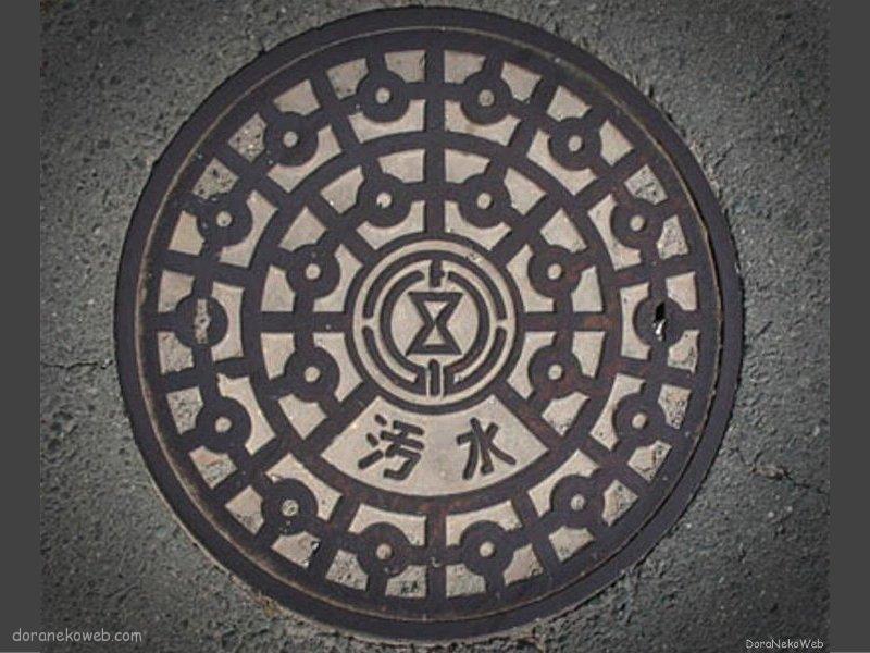 豊橋市(愛知県)の「フタw」Part4