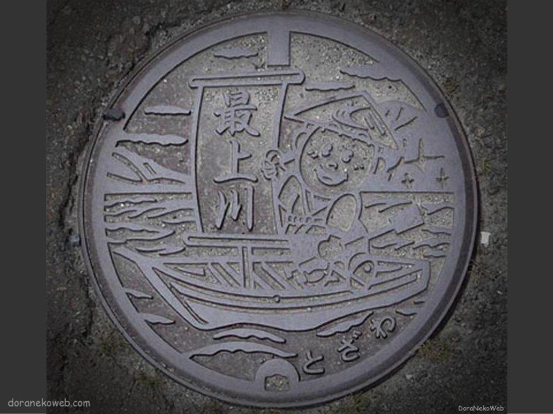 戸沢村(山形県)の「フタw」Part2