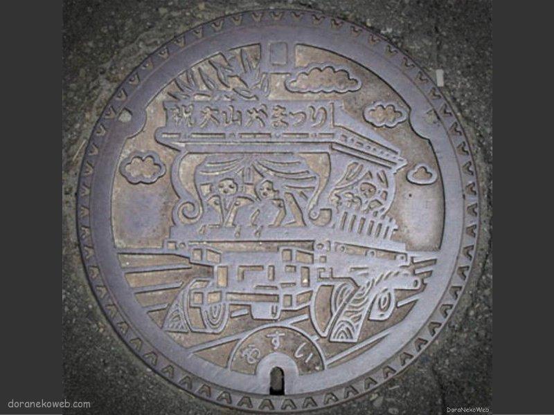 鶴岡市(山形県)の「フタw」Part11