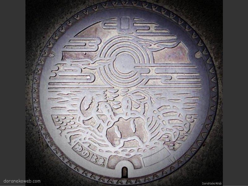 鶴岡市(山形県)の「フタw」Part12