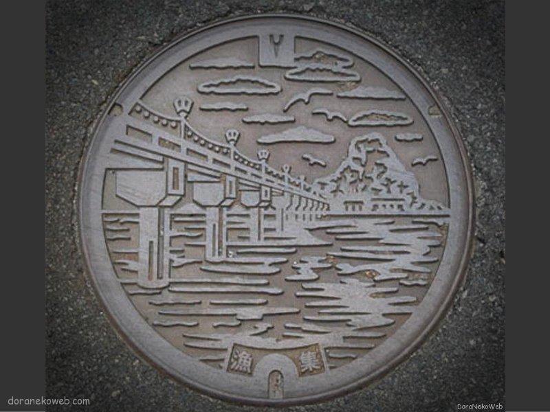 鶴岡市(山形県)の「フタw」Part13