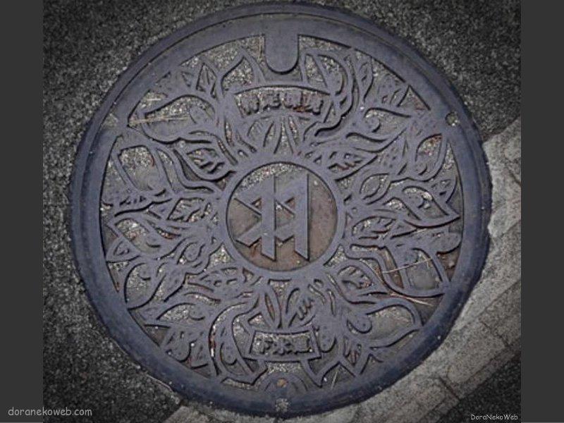 鶴岡市(山形県)の「フタw」Part15