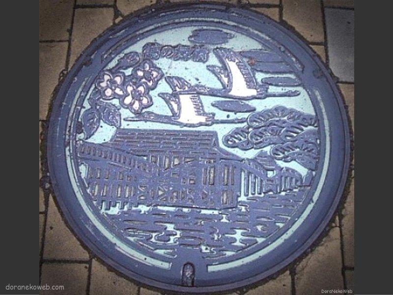 鶴田町(青森県)の「フタw」