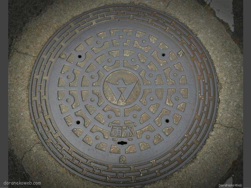 宇多津町(香川県)の「フタw」Part2