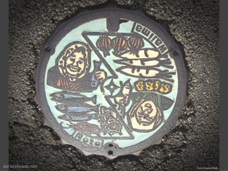 輪島市(石川県)の「フタw」Part6
