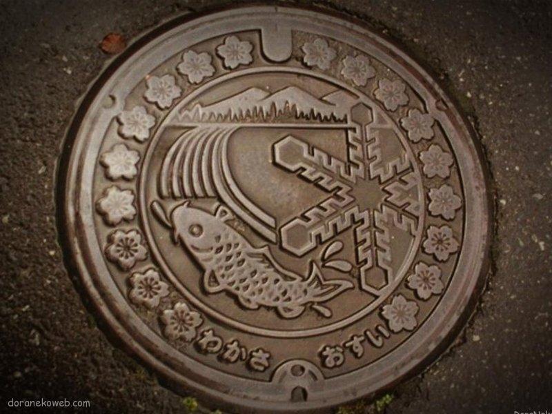 若桜町(鳥取県)の「フタw」Part2