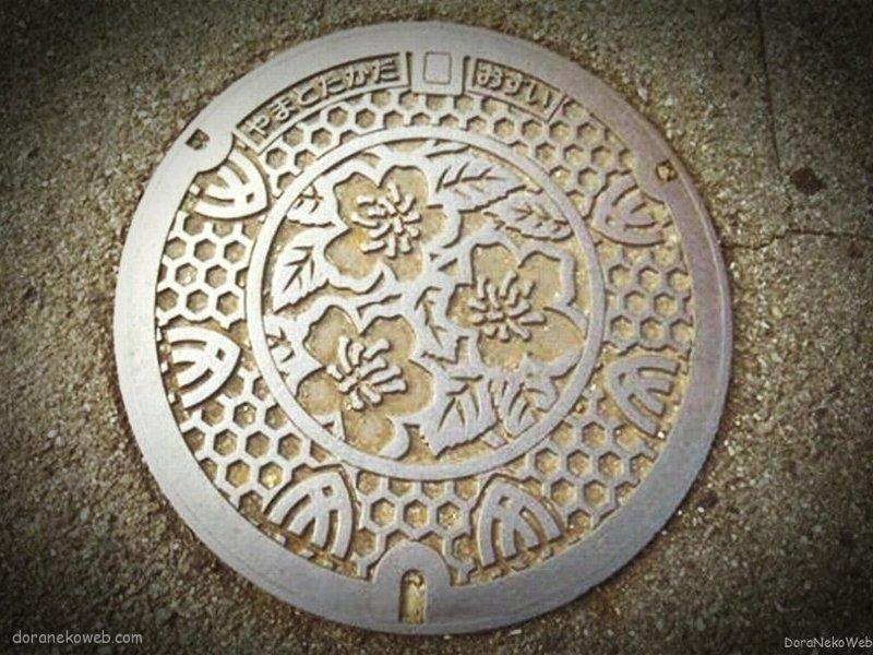 大和高田市(奈良県)の「フタw」Part2