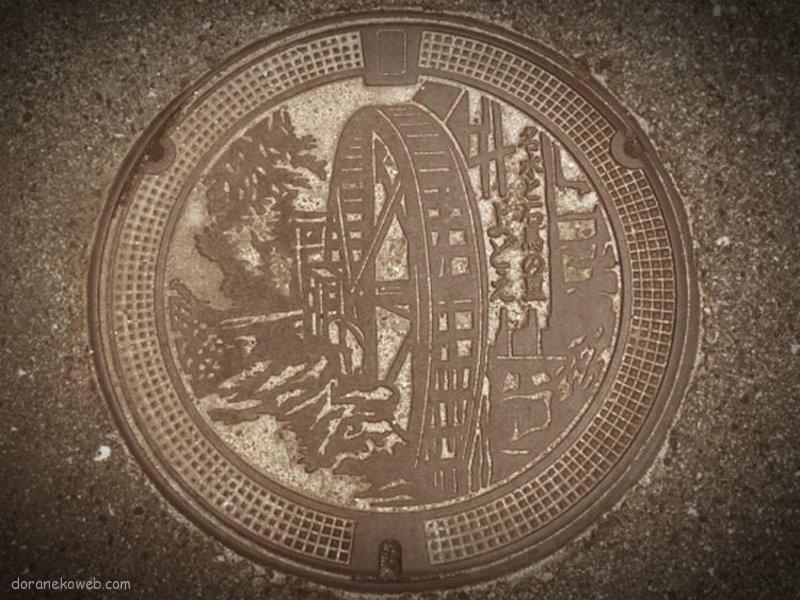 米子市(鳥取県)の「フタw」Part2