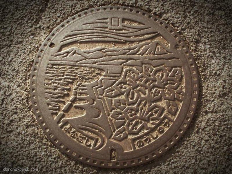 米子市(鳥取県)の「フタw」Part3
