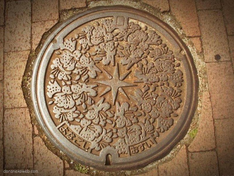 米子市(鳥取県)の「フタw」Part4