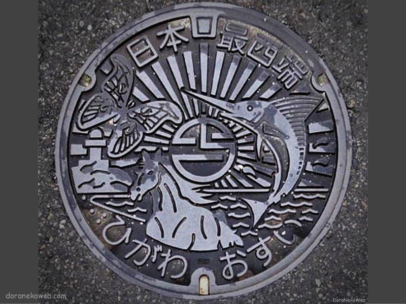 与那国町(沖縄県)の「フタw」Part3
