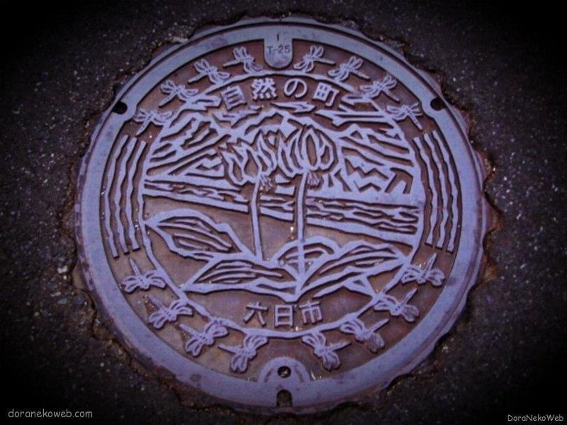 吉賀町(島根県)の「フタw」Part2