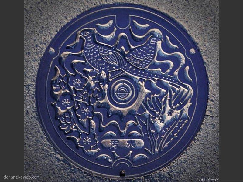 寄居町(埼玉県)の「フタw」Part3