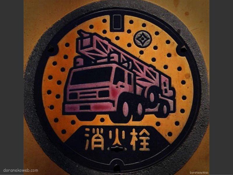 吉見町(埼玉県)の「フタw」Part3