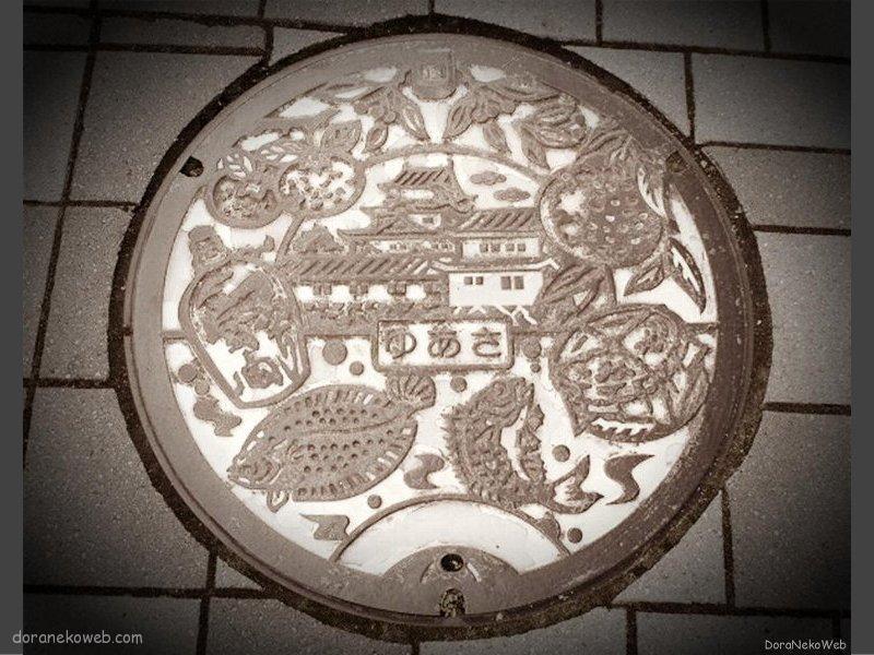 湯浅町(和歌山県)の「フタw」Part2