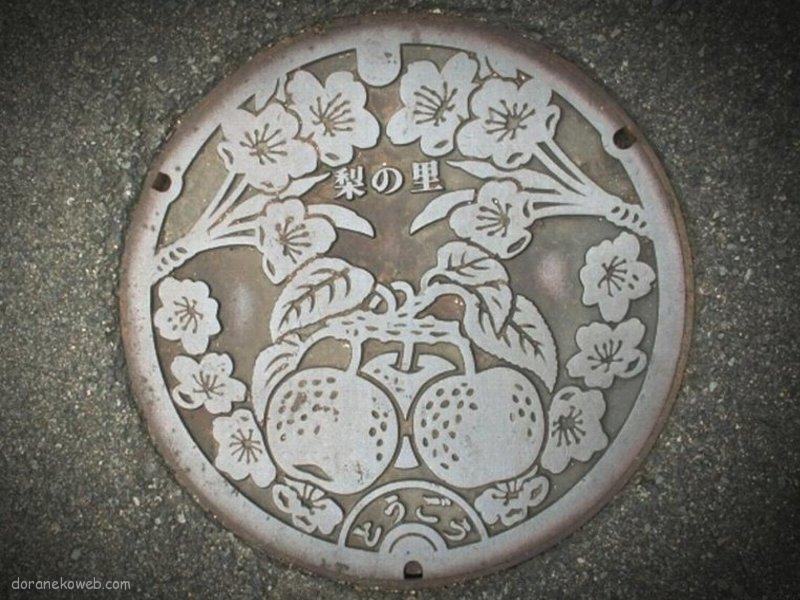 湯梨浜町(鳥取県)の「フタw」Part4