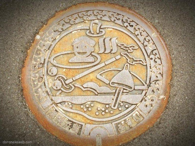 湯梨浜町(鳥取県)の「フタw」Part5