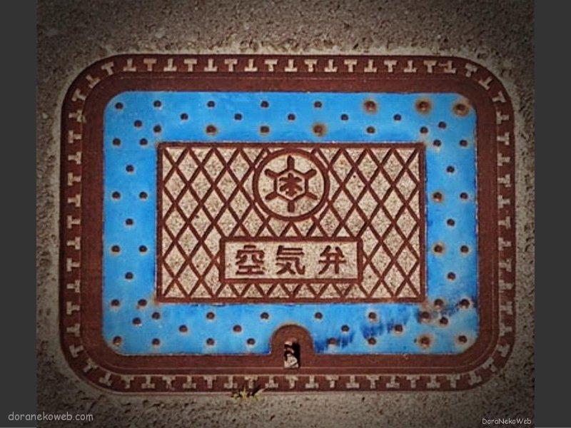 由利本荘市(秋田県)の「フタw」Part5