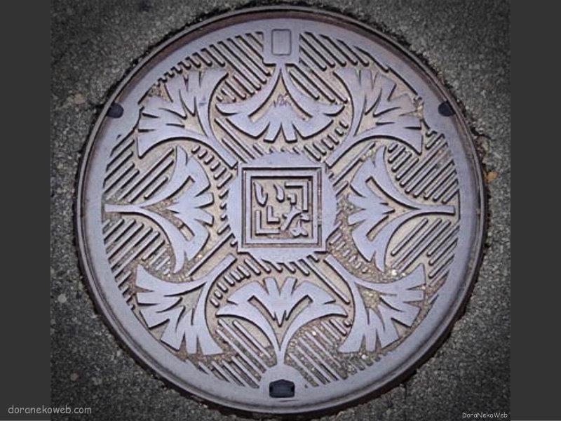 南会津町(福島県)の「フタw」Part2