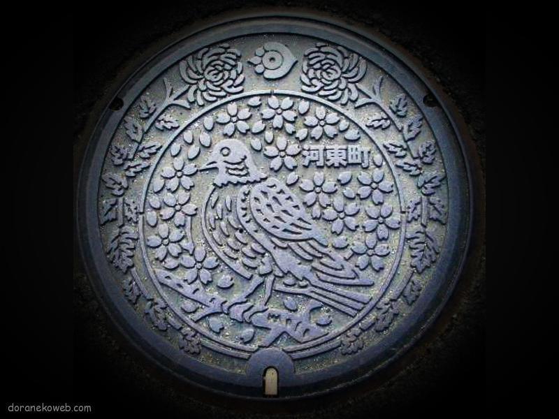 会津若松市(福島県)の「フタw」Part7