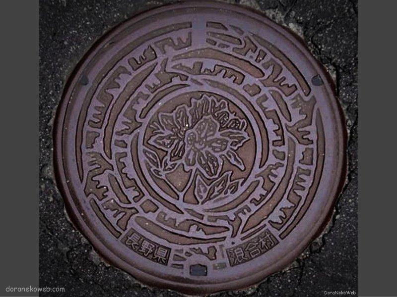 阿智村(長野県)の「フタw」Part4
