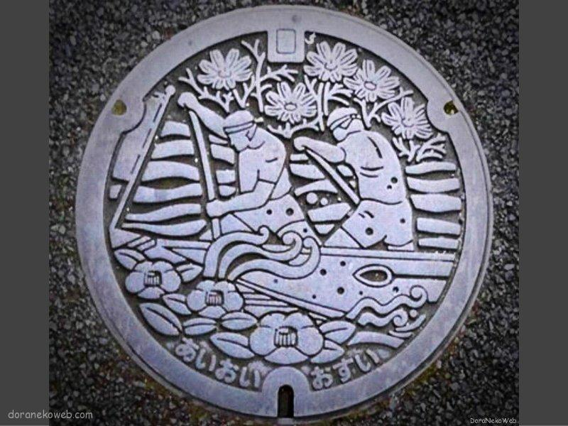相生市(兵庫県)の「フタw」Part3