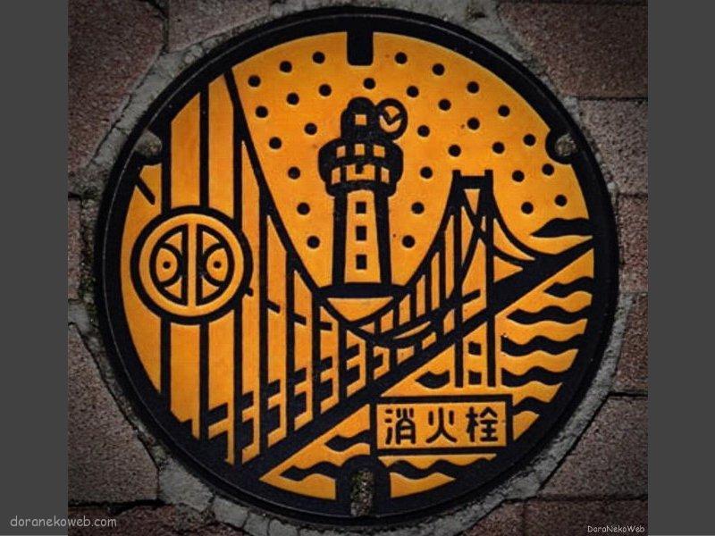 明石市(兵庫県)の「フタw」Part6
