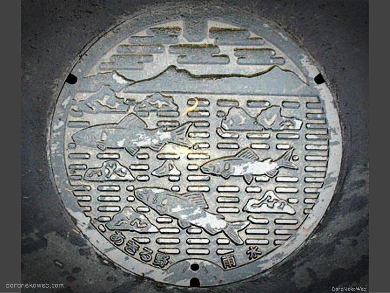 あきる野市(東京都)の「フタw」Part3