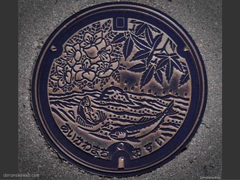 愛川町(神奈川県)の「フタw」Part4