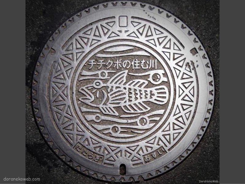 朝来市(兵庫県)の「フタw」Part5